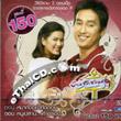 Thai TV serie : Bangrak soi 9 - set #72