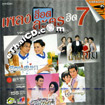 Karaoke VCD : Grammy - Pleng Hot Lakorn Hit - Vol.7