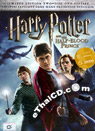 Harry Potter And The Half-Blood Prince [ DVD ] (2 Discs + Keychain)