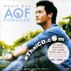 Aof Pongsak : Music Box Collection