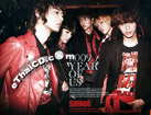 Shinee : 3rd Mini Album - 2009 Year Of Us