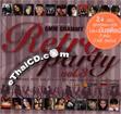 Grammy : Retro Party - Vol.3