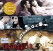 My Ex (Fan Kao) [ VCD ]
