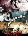 My Ex (Fan Kao) [ DVD ]