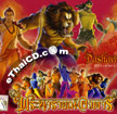Dashavatar [ VCD ]