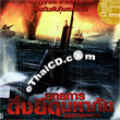 Depth Charge [ VCD ]