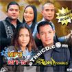 MP3 : Chama & Singh-Krai-Pun