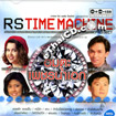 CD+VCD : RS : Time Machine Project - Ummata Petch Narm Eak