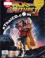 Back To the Future II [ DVD ]