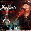 Concert VCD : Kon Darn Kwean - 25 Pee Sripuek Kon Darn Kwean