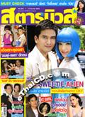 Star News : vol. 293