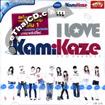 Karaoke VCD : Kamikaze - I Love KamiKaze