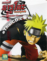 Naruto : The Movie 4 [ DVD ]
