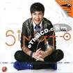 Karaoke VCD : Singto The Star - Singto The Star