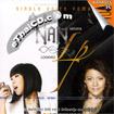 Karaoke VCD : Nan Watiya & Lookpad - Single Voice Female