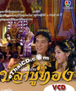 Thai TV serie : Pla Bu Thong - set 9 (Vol.33-36)