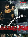 Cold Prey II [ DVD ]