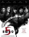 Phobia 2 [ DVD ]