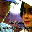 Thai TV serie : Koo Krum (Bird Thongchai) [ DVD ]