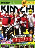 The Boy Magazine : Kimchi 294 [November 2009]