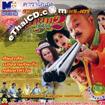 Karaoke VCD : OST - Hello Yasothorn 2