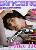 SINCERE : Vol. 74 [December 2009]