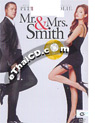 Mr.&Mrs. Smith [ DVD ] (Steelbook)