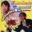 My Sassy Boyfriend [ VCD ]