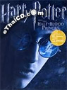 Harry Potter And The Half-Blood Prince [ DVD ] (2 Discs - Steelbook)