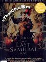 The Last Samurai [ DVD ] (Steelbook)