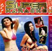 Karaoke VCD : Super Karaoke : Vol.25