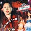Karaoke VCD : Kai Punnipha - Chalerm kroong