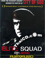 Elite Squad [ DVD ]