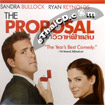 The Proposal [ VCD ]