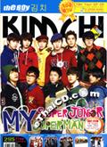 The Boy Magazine : Kimchi 295 [December 2009]