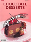 Cook Book : Chocolate Desserts