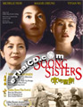 The Soong Sisters [ DVD ]