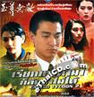 Casino Tycoon 2 [ VCD ]