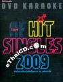Karaoke DVD : Academy Fantasia - AF Hit Singles 2009