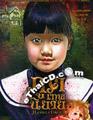 Hansel and Gretel [ DVD ]