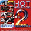 Karaoke VCD : RS. : Hot Release - Vol.2