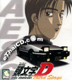 Initial D : Third Stage - The Movie [ VCD ]