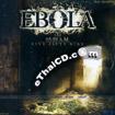 Ebola : 05:59 A.M. (Five:Fifty Nine)