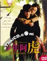 Star Runner [ DVD ]
