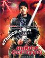 Mandate [ DVD ]