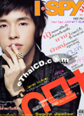 I-SPY : Vol. 251 [January 2010]