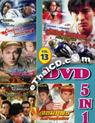 DVD : 5 in 1 - Vol.13 : Andy Lau