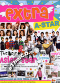 A-STAR Extra : Vol.4 [2010]