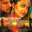 Kitne Door Kitne Paas [ VCD ]