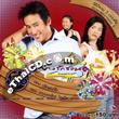 Thai TV serie : Bangrak soi 9 - set #75